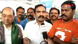 Non Political JAC Protest for Visakha Railway Zone | DRM Office Opposite | Visakhapatnam | CVR NEWS - CVRNEWSOFFICIAL