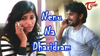 Nenu Na Dharidram | Telugu Short Film | By Kola Sudhakar - YOUTUBE