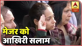 Pulwama: Martyr Vibhuti Dhoundiyal's Wife Salutes Husband For The Last Time | ABP News - ABPNEWSTV