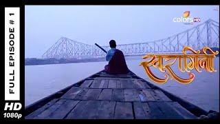 Swaragini : Episode 1 - 2nd March 2015