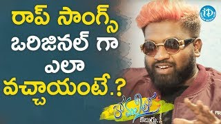 Roll Rida About The Origin Of Rap Songs || Anchor Komali Tho Kaburlu - IDREAMMOVIES