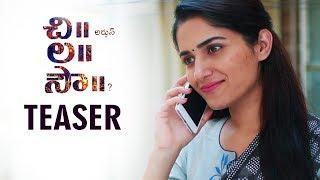 Chi La Sow Movie Bride Teaser | Sushanth | Ruhani Sharma | Rahul Ravindran | TFPC - TFPC
