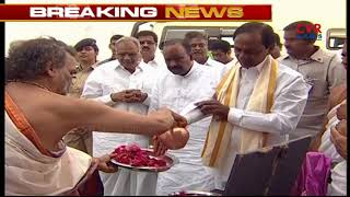 CM KCR Lay Foundation Stone For District Collectorate And SP Office In Medak | CVR News - CVRNEWSOFFICIAL