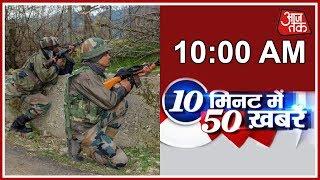 LOC personnel killed in an encounter in batamaloo srinagar - AAJTAKTV