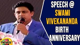 Anil Kumble Speech in Swami Vivekananda Birth Anniversary in Vijayawada | Mango News - MANGONEWS