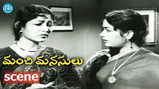 #Mahanati Savitri Manchi Manasulu Scenes - Savitri Caught Nagabhushanam Red-Handedly || ANR, Savitri - IDREAMMOVIES