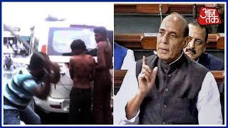 Rajnath Singh Condemns Mob Lynching; Says It Is State Govt's Responsibility To Avoid Such Incidents - AAJTAKTV