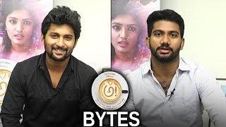 Nani & Prasanth Varma Bytes About Awe Movie | Kajal Aggarwal | Nithya Menen | Nani | TFPC - TFPC