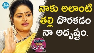 Divyavani About Her Mother || Saradaga With Swetha Reddy - IDREAMMOVIES