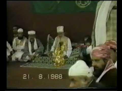 Baba jee Sufi Mohammad Naqeeb ullah shah with nusrat-5