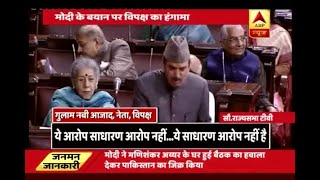 Jan Man: Parliament's Winter Session starts today with Congress' protest in Rajya Sabha - ABPNEWSTV