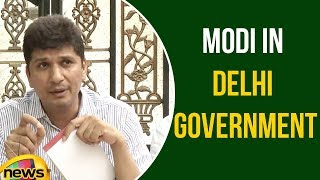 Saurabh Bhardwaj Press Conference against PM Modi in Delhi Government | Mango News - MANGONEWS