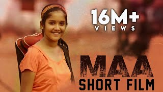 MAA - Short Film | Ondraga Originals | Sarjun KM | Sundaramurthy KS - YOUTUBE