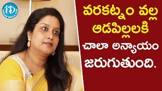 Actress Tulasi Sharing Her Memories With K Vishwanath | Viswanadh amrutham - IDREAMMOVIES