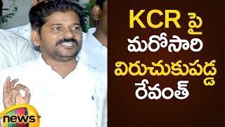 Revanth Reddy Fires On CM KCR Once Again | Revanth Reddy Press Meet | Telangana News|Mango News - MANGONEWS
