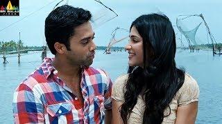 Actor Navdeep Scenes Back to Back | Oh My Friend Telugu Latest Movie Scenes | Sri Balaji Video - SRIBALAJIMOVIES