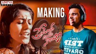E Bujji Gaadiki Nachave Making Video | Prementha Panichese Narayana | Jonnalagadda Srinivasa Rao - ADITYAMUSIC
