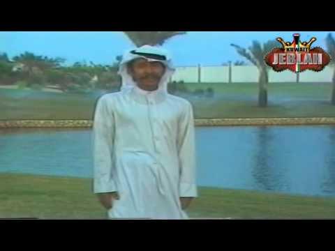 عبدالكريم عبدالقادر - يا مرحبا بالدوحي
