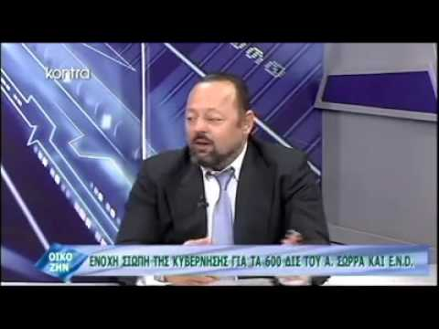 Artemis Sorras Kontra TV 31 05 2013 Part 2