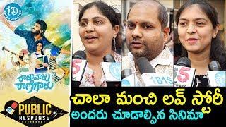 Raja Vaaru Rani Gaaru Movie Public Talk || Raja Vaaru Rani Gaaru Public Review || Public Response - IDREAMMOVIES