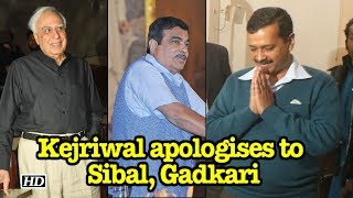 Now, Kejriwal apologises to Gadkari, Sibal - IANSLIVE