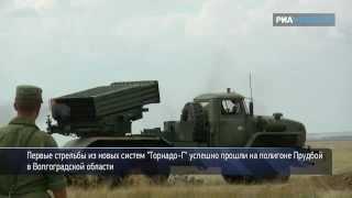 Армия и флот: Новое оружие России