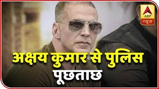 Akshay Kumar quizzed for 2 hours by SIT for involvement in Bargari Sacrilege Cases - ABPNEWSTV