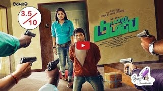 Damaal Dumeel – Tamil Movie Review ( Vaibhav, Remya Nambeesan, S. Thaman)