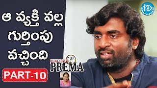 Cinematographer Senthil Kumar Exclusive Interview Part #10 | #DialogueWithPrema |Celebration Of Life - IDREAMMOVIES