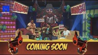 "Chalaki Chanti ""Naa Show Naa Ishtam"" - Naga Babu, Roja as special guests in 50th episode (Promo) - MALLEMALATV"