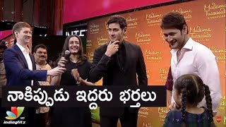 I think I have two husbands now: Namrata on Mahesh Babu's wax statue - IGTELUGU