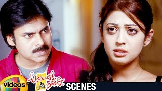 Pawan Kalyan Shocked by Pranitha's Love Story | Attarintiki Daredi Telugu Movie | Trivikram | DSP - MANGOVIDEOS