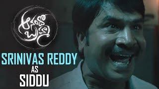 Srinivas Reddy as Siddu In Anando Brahma | Tapsee Pannu | TFPC - TFPC