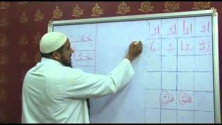 نور البيان للمعلمين بدور تحفيظ القرآن  التشديد