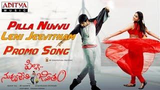 Pilla Nuvvu Leni Jeevitham Telugu Movie Promo Song || Sai Dharam Tej, Regina Cassandra - ADITYAMUSIC