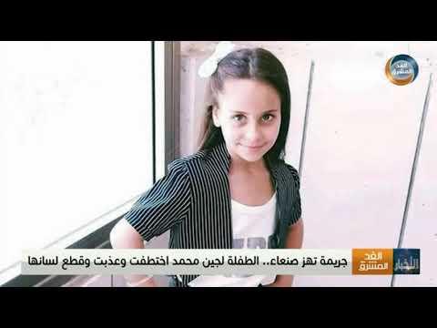 نشرة أخبار الثالثة مساءً | مدير شرطة محافظة الحديدة يفتتح إدارة شرطة مديرية حيس (19 يناير)