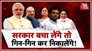 क्या पूरे देश में लागु होनी चाहिए NRC ? Rohit Sardana के साथ Dangal - AAJTAKTV