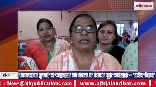 video : विधानसभा चुनावों में महिलाओं को टिकट में मिलेगी पूरी भागीदारी - निर्मल बैरागी