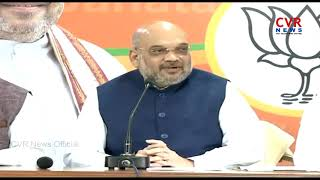 Amit Shah Recovering |BJP President Amit Shah Suffering from Swine Flu | Admitted to AIIMS |CVR NEWS - CVRNEWSOFFICIAL