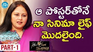 Actress Jayasudha Exclusive Interview Part #1 || Heart To Heart With Swapna - IDREAMMOVIES