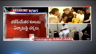 ఢిల్లీ ఎయిర్ పోర్ట్ లో ఆజాద్ తో  15 నిముషాలు చర్చలు జరిపిన చంద్రబాబు l AP CM MEETS Rahul Gandhi - CVRNEWSOFFICIAL