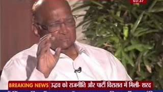 Sharad Pawar exclusive interview on India News - ITVNEWSINDIA