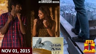 """Thanthi TV Box Office 01-11-2015 """"Naanum Rowdy Dhaan and The Walk Gets No.2 Position"""" – Thanthi tv Show"""