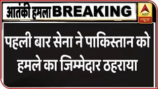 Within 100 Hours Of Pulwama Attack, JeM Eliminated In Kashmir: Army | ABP News - ABPNEWSTV