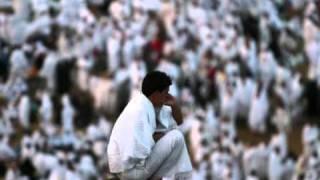 Hafiz Ahsan Amin - Tere Har Ada Hai Pyari