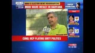 Congress: NCP playing dirty politics - TIMESNOWONLINE