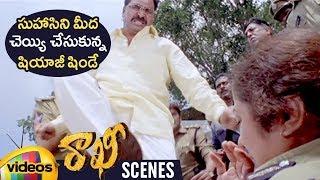Sayaji Shinde Kicks Suhasini | Rakhi Telugu Movie Scenes | Jr NTR | Ileana | Charmi | Mango Videos - MANGOVIDEOS