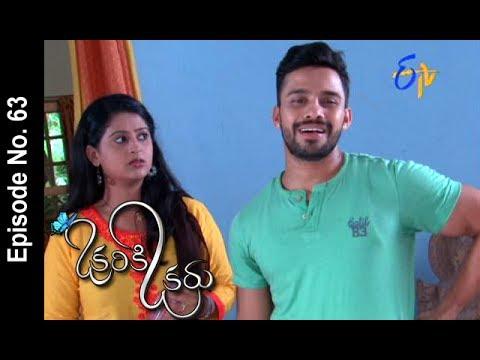 Okariki Okaru | 19th July 2017| Full Episode No 63  | ETV Telugu | cinevedika.com