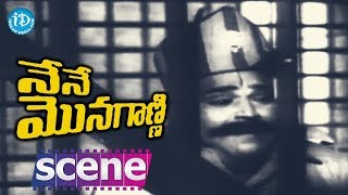 Nene Monaganni Movie Scenes - NTR Mocking Police Constable || Sheela || Santha Kumari - IDREAMMOVIES