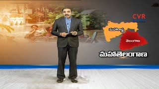 Communication between Telangana & Maharashtra was totally disturbed due to heavy rains | CVR NEWS - CVRNEWSOFFICIAL